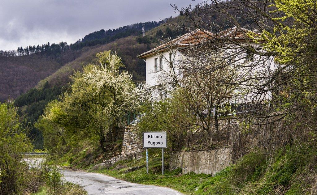 Dorf Jugovo