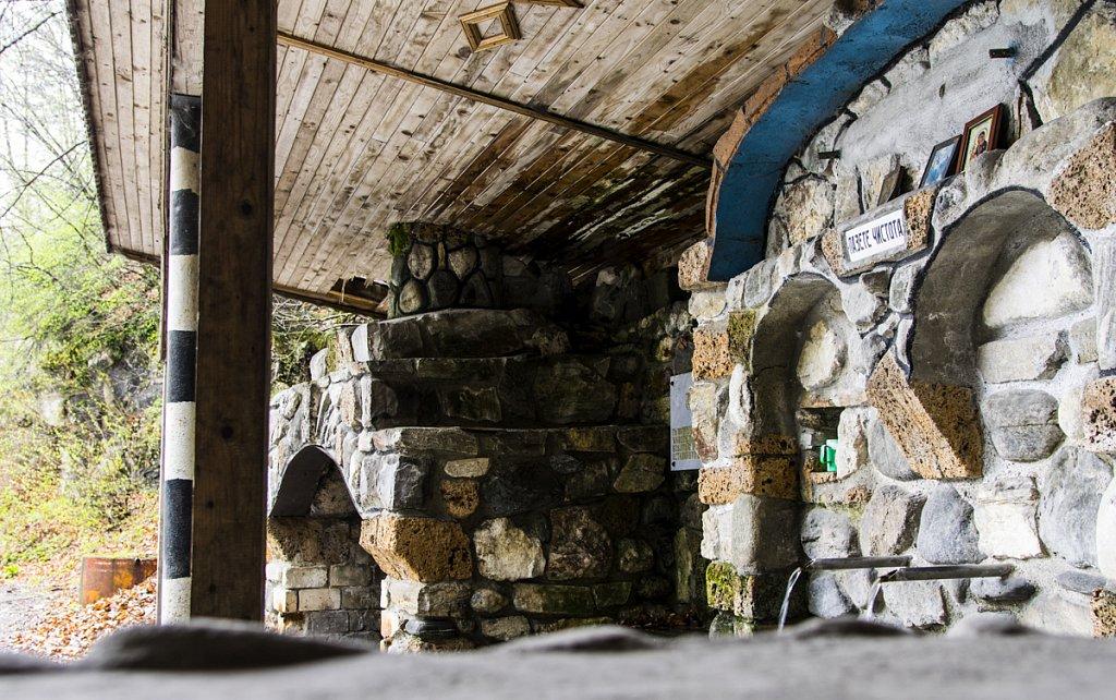 Die Brunnen der Rhodopen