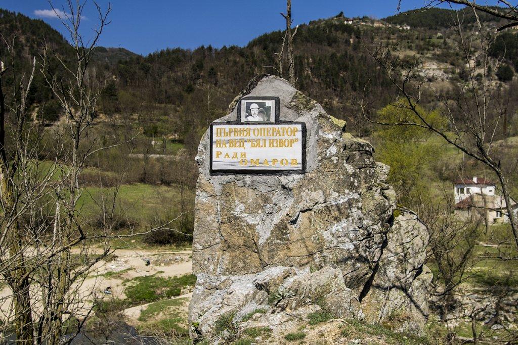 Tal der Arda