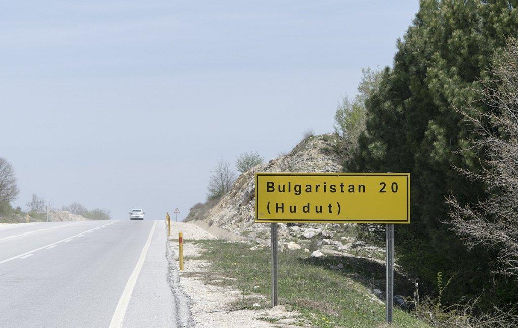 Highway zur Grenze nach Bulgarien